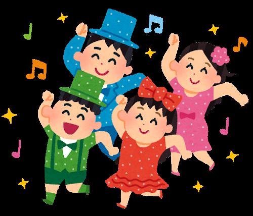dance_isyou_family